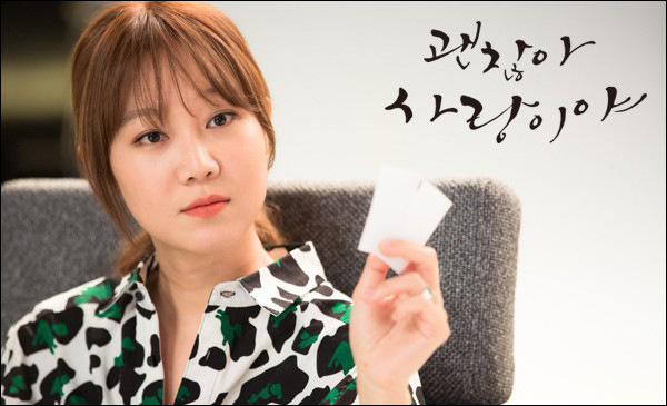 It's Okay, That's Love Hye Soo